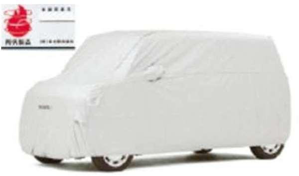 『ムーヴキャンパス』 純正 LA800S LA810S ボディカバー(防炎タイプ) パーツ ダイハツ純正部品 カーカバー ボディーカバー 車体カバー movecanbus オプション アクセサリー 用品