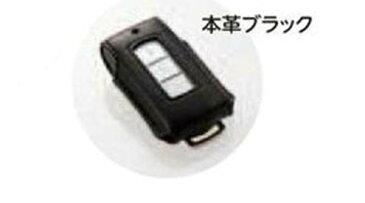 『ekスペース』 純正 B11A オペレーションキーケース 本革・ブラック パーツ 三菱純正部品 キーカバー リモコンケース オプション アクセサリー 用品