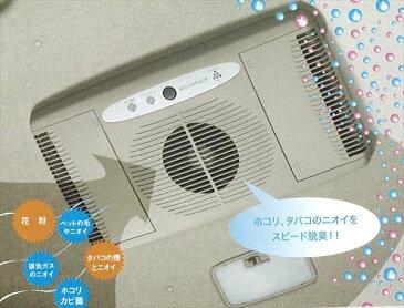 『ポルテ』 純正 NNP10 NNP11 NNP15 除菌イオン空気清浄器天井ビルトインタイプ(セミオート) パーツ トヨタ純正部品 クリーン porte オプション アクセサリー 用品