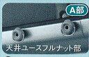 『ハイゼットバン』 純正 S320 ユーティリティフック(2個セ...