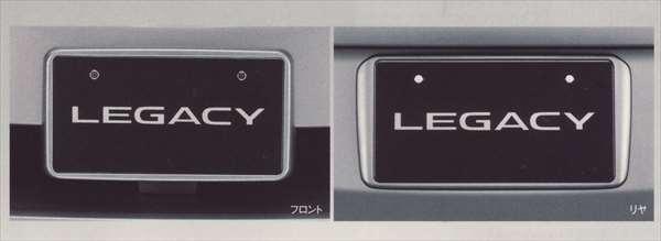 外装用品, ナンバープレート枠  BR9 BM9 BRF legacy