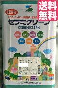 セラミクリーン エスケー化研 セラミック シリコン
