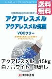 【送料無料】アクアレスメル(白/ホワイト:艶消)環境配慮型超低臭水性反応硬化型塗料:15kg<東日本塗料>