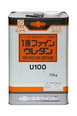 【送料無料】ファイン4Fセラミック標準ND色(艶有):15kg