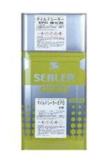 【送料無料】マイルドシーラーEPO(クリヤー)二液型弱溶剤形エポキシシーラー:14kg<エスケー化研>