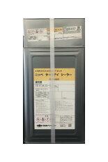 【送料無料】サーモアイシーラーサーモアイシリーズ専用スレート屋根下塗り遮熱塗料:15kgセット