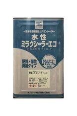 【送料無料】水性ミラクシーラーエコ(クリヤー、ホワイト)15kg<エスケー化研>水性カチオンシーラー