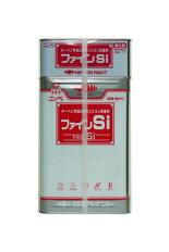 【送料無料】ファインSi(白/ホワイト:艶有)屋外用塗料:16kgセット<日本ペイント>
