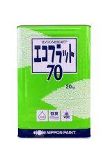 【送料無料】エコフラット70(艶消し白)屋内外用塗料:20kg