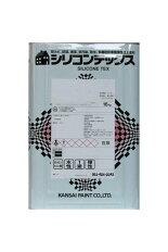【送料無料】シリコンテックス(KP/淡彩:艶有):16kg<関西ペイント>