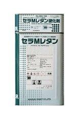 【2液弱溶剤塗料】カンペセラMレタン(白・KP色/淡彩:艶有):16kgセット<関西ペイント>