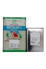 【送料無料】ヤネフレッシュ(標準18色:艶有)16kgセット<エスケー化研>弱溶剤屋根塗料