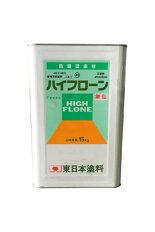【送料無料】(常備色/各6色)床用塗料:15kg<東日本塗料>