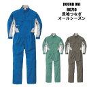 作業服 つなぎ メンズ 長袖 オールシーズン ツナギ 大きいサイズ 水や油の汚れに強く、しかも汚れ落ちがスムーズなつなぎ服 ポリエステル80% 綿20% カラーバリエーション |オールインワン カラーつなぎ 作業服 作業
