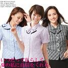 オーバーブラウスESA-359/事務服/クールビズ/リボン/ストライプ/パープル/ブラック/