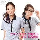 ポロシャツESP-453/事務服/クールビズ/半袖/スカーフ/ポロ/