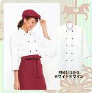 コックシャツFB4513U-3/パイピング/退色防止/フードサービス/ワイン/男女兼用