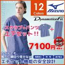 【白衣】【メンズ】【男性】【レディース】【女性用】【スクラブ】mizunoMZ-0018男女兼用PHSポケットカラフル