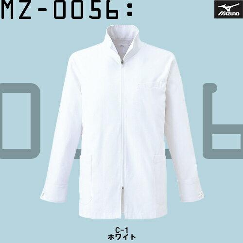 白衣 男性 高級白衣 ドクターコート白衣MZ-0056 ハーフコート ハーフ丈白衣 ジップアップ ミズノ...