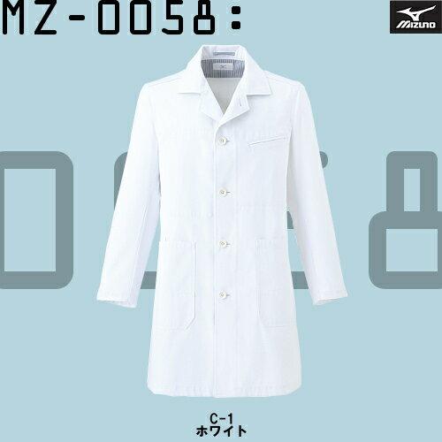 白衣 男性 ミズノ白衣 MZ-0058 実験衣 診察衣 高級白衣 ドクターコート ラボコート ミズノブラン...