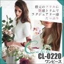 【エステ】【白衣】ワンピースドレスサロンエステティシャンヒーリング半袖CL-0220calalaフリル
