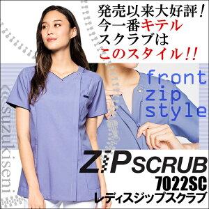 d47abac2ffa77 スクラブ 白衣 女性 7022SC 看護師 半袖 ジップスクラブ カラースクラブ 手術衣 FOLK