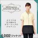【エステ】【白衣】ワンピースドレスサロンエステティシャンヒーリング半袖CL-0222calalaパイピング02P11Apr15