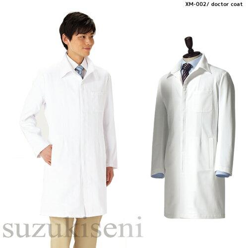 白衣 男性 プレミアムドクターコート 細部にいたるまで丁寧に仕立てたテーラーメイド 安心の国産 X...