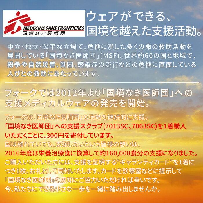 【ポイント10倍】【送料無料】白衣 スクラブ ...の紹介画像2