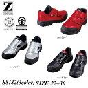 【5,400円以上で送料無料】安全靴 おしゃれ スニーカー セーフティシューズ 市原隼人着用モデル S8182 30cm 耐滑 メンズ おしゃれ 作業靴 安全スニーカー 大きいサイズ Z-DRAGON