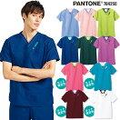 【2016年新作】【スクラブ】【PANTONE】白衣スクラブ医療PANTONE2016カラーオブザイヤーバイカラーツートーン7042SCピンクブルー