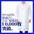 �ڥ�ۡ����ۡڥ�ǥ�����ۡڥץ�https://cabinet.rms.rakuten.co.jp/?sid=1&pid=2&type=2�ץ����������ѥ���ɥ�����������