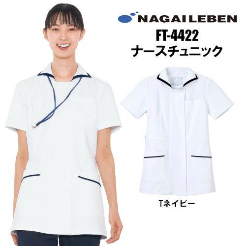 アクセントカラーが新鮮☆メンズジャケット 半袖 メンズ 医療 ...