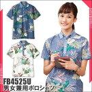 【ポロシャツ】【レディース】【メンズ】【カットソー】FB4525Uユニフォーム制服アロハリーフボタンダウンナチュラルアクセント