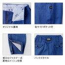 寅壱36色展開の2530シリーズの超超ロング八分ニッカズボン鳶衣料作業着作業服