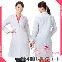 HI400 レディスドクターコート 白衣 女性 ワコール白衣 HI400-1 動きやすさとシルエットが人気 売れ筋 ドクターコート白衣 実験衣 診…
