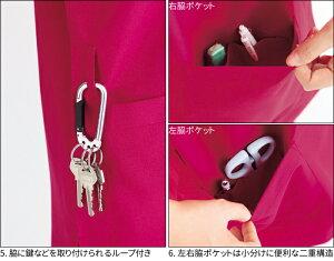 鍵を引っ掛けられるループや、仕切りつきの中ポケットなど笑納も充実