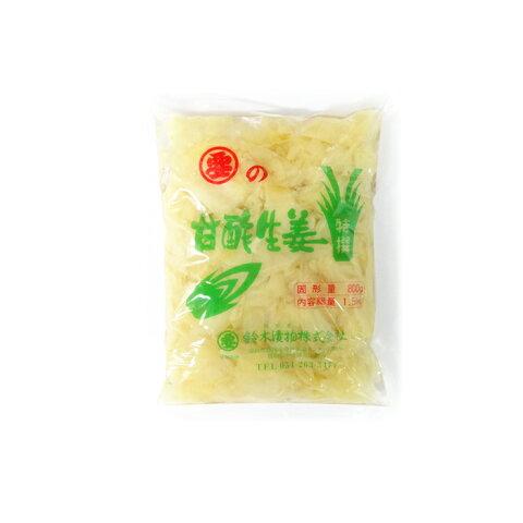 【送料込】自社NO20 甘酢生姜(白) 《内容量800g×1袋》 鈴木漬物