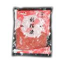 ヘルシー刻桜漬 国産(200g×10袋) 株式会社アサダ 送料無料
