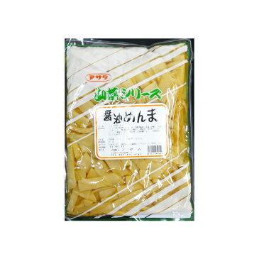 【送料無料】醤油メンマ 山菜シリーズ 《内容量1キロ(固形量800g)×15袋》 株式会社アサダ1ケース