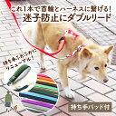 イタリアferplast社製 デイトナ DAYTONA G 25/120 レッド 犬 リード 散歩用品