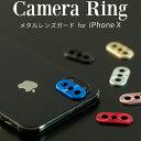 iPhoneX スマホケース 韓国 iPhoneXs iPh