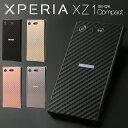 Xperia XZ1 Compact スマホケース 韓国 SO-02K スマホ ケース カバー 背面カーボンパネル付き……