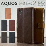 AQUOS sense2 スマホケース 韓国 SH-01L SHV43 SH-M08 スマホ ケース レザー 革 かっこいい かわいい おしゃれ 人気 アクオスセンス2 アクオス アンティークレザー手帳型ケース sale