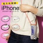 iPhone12 iphone11 iphone se ケース iphone xr ケース クロスボディ 肩がけ 斜めがけ スマホケース 韓国 かわいい おしゃれ 各機種 名入れ対応 ショルダー型ストラップミラーケース sale