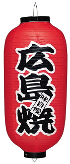 No. 9 long B white Hiroshima-yaki (print side)
