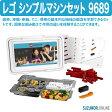 LEGO レゴ シンプルマシンセット 9689 E31-7620-01