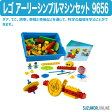 LEGO レゴ アーリーシンプルマシンセット 9656
