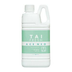洗剤・柔軟剤・クリーナー, 除菌剤  NEO 2L