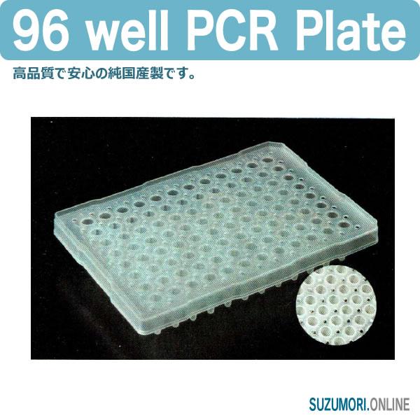 96 well PCR Plate 0.2mL BRG-96S-100 100個入 96ウエルPCRプレート DNA検査 遺伝子検査:SUZUMORIオンライン